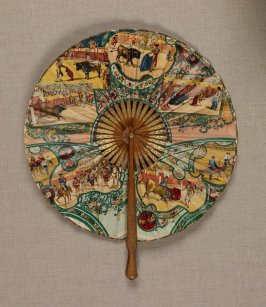 Cockade fan