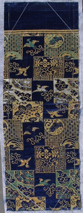 Textile fragment from obi