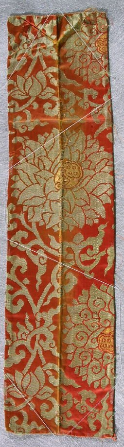 Textile fragment (matches 54687.50)Kesa or temple furnishing