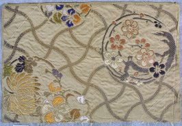 Textile fragment, possibly from a kesa