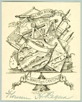 Book plate with sketches