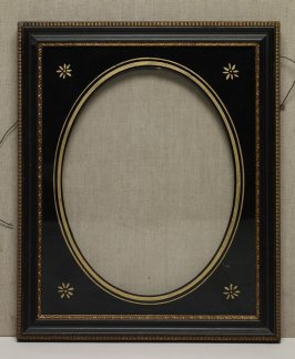 Frame for embroidery