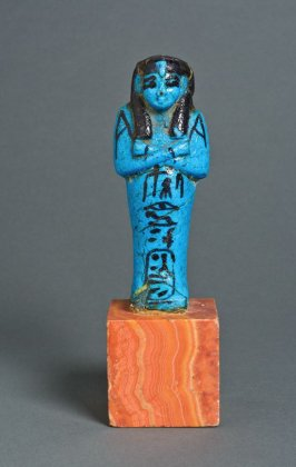 Shabti of queen Henut-tawy