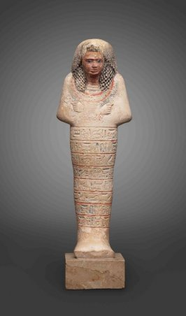 Shabti: Nebnefer, the Royal Scribe