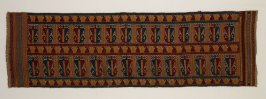 Ceremonial cloth (palepai)