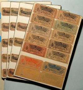 Collection of twenty CMIE admission tickets