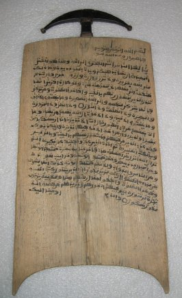 Koran islamic writing tablet