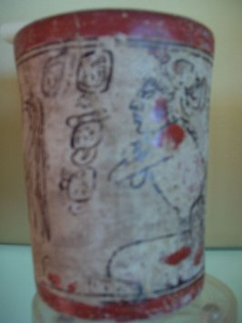 Codex-style Vase with Seated Twins