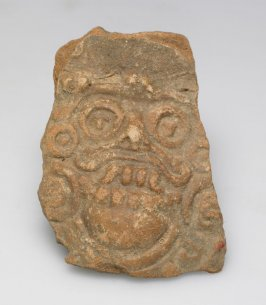 Fragment of a Face