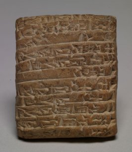 Cuneiform Tablet, Ur III period