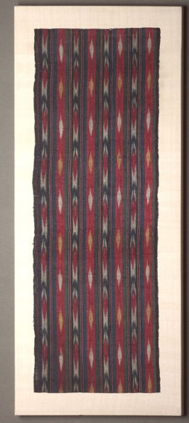 Length of silk ikat fabric