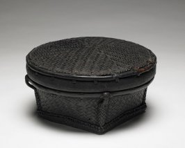 Storage Basket ( tayaan) with Lid