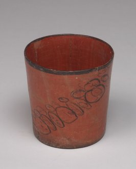 Vessel with glyphs