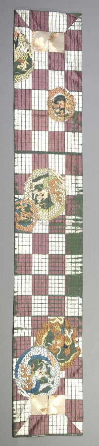 Priest's stole (ohi) dragons with circles on quilted pattern, purple and white squares