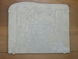 Carving of the Temple of the Foliated Cross, PalenqueContemporary carving