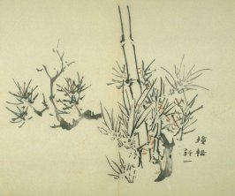 One from the Volume on Bamboo- from: The Treatise on Calligraphy and Painting of the Ten Bamboo Studio