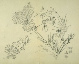 One from The Treatise on Calligraphy and Painting of the Ten Bamboo Studio