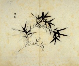 Ink study. Bamboo; two branches grouped together - No.38 from the Volume on Orchids - from: The Treatise on Calligraphy and Painting of the Ten Bamboo Studio