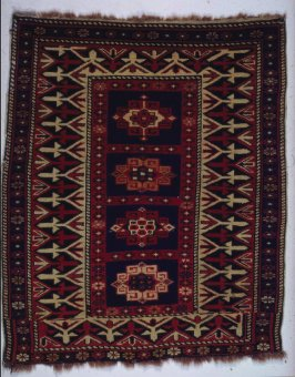 Mat or cushion cover (yastik)