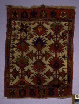Mat or cushion cover (yastik), face