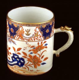 Mug with crest of Sir Joseph Williamson