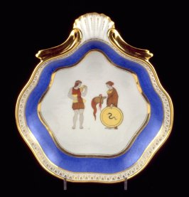 Shell handle plate (one of two - 1945.404-405)