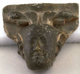 Relief fragment of head (probably Amon)