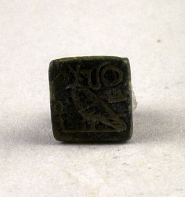 Seal square, with hole
