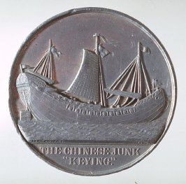Arrival of the first Chinese Junk medal