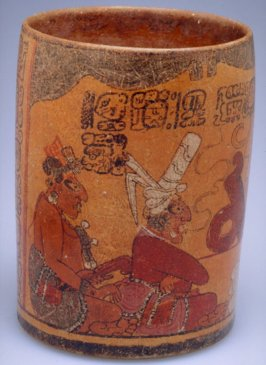 Cylindrical vessel depicting ruler with mirror