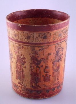 Vessel with Procession of Figures