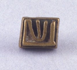 Goldweight with multiple arch design