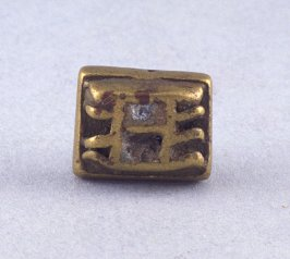 "Goldweight with double ""E"" design"