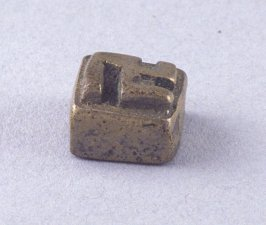 Goldweight with swastika shape