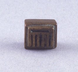 """Goldweight with """"E"""" shape and bar"""