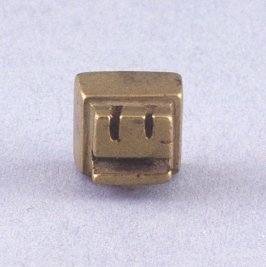 "Goldweight with ""E"" shape and bara315"