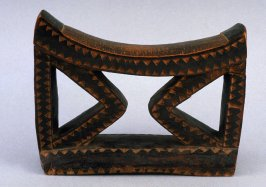 Headrest (Mutsago)