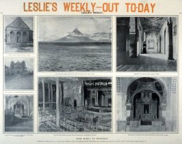 Leslie's Weekly - Out Today