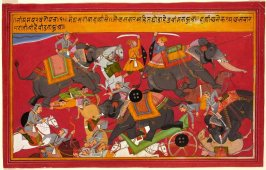 A page from the Mahabharata: Bhisma Parva, one of the battles led by Bhisma