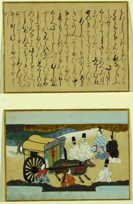 A Scene from the Tale of Genji