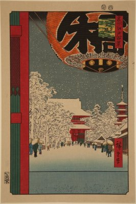 Kinryuzan Temple at Asakusa from the series One Hundred Famous Views in Edo