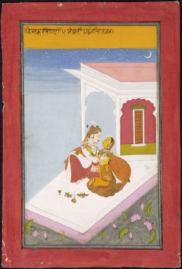 Raja and Consort Making Love on Terrace