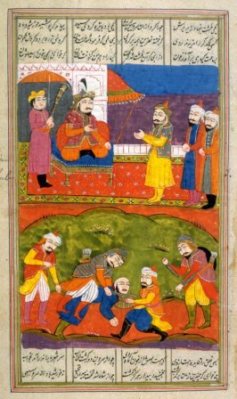 The Murder of Siawash by Afrasiyab, a page from a manuscript of the Shah Namah