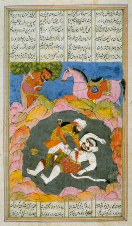 Rustem Killing the White Devil, a page from a manuscript of the Shah Namah