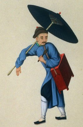 Man with Umbrella and Box