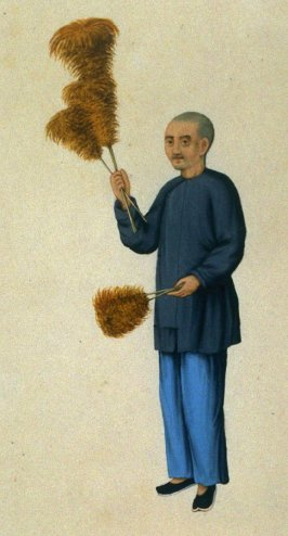 Feather duster seller