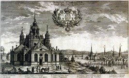 Church of St. Catharine, from Suecia Antiqua et Hodierna (Ancient and Modern Sweden)
