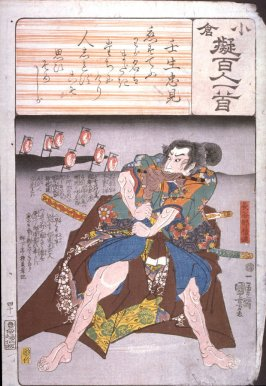 Man with Covered Instrument  or  Weapon in  Mouth