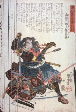 Man Stabbiing  Fallen Figure with His Sword