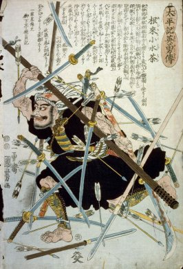 Man Bombarded with Swords and Arrows